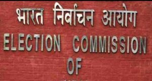 election-commission-on-bjp-namo-news